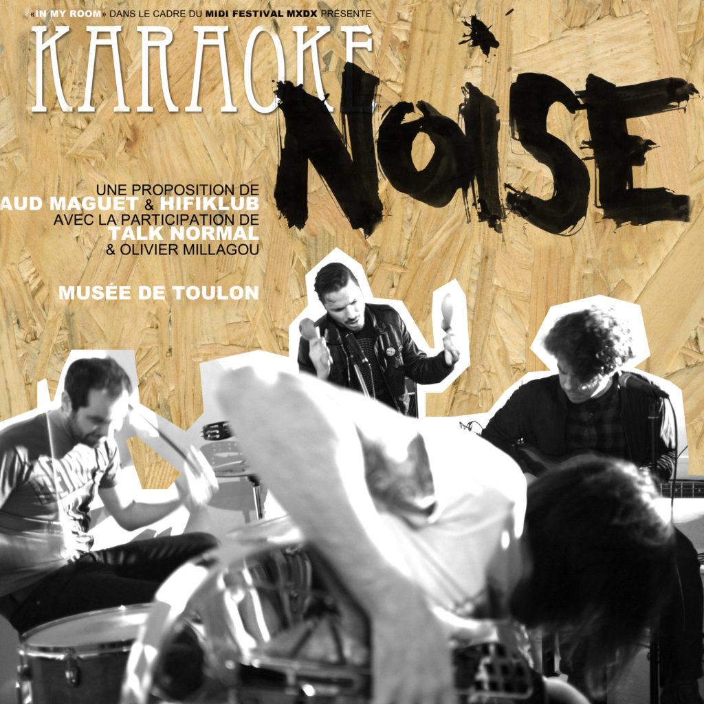 Karaoke Noise